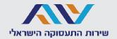 logo-mishmi-4
