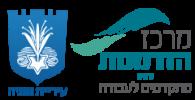לוגו האתר